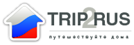 http://www.trip2rus.ru/sites/all/themes/trip2rus/logo.png